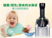 Wholesale Hot sale Fruit Ice Cream Maker Household Ice Cream Machine Automatic Fruit yonana
