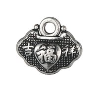 antique chinese locks - New Fashion Easy to diy Antique Silver Chinese Traditional Auspicious Lock Pendant Jewelry Finding for Necklace charms jewelry