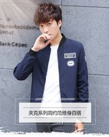 Wholesale Autumn winter slim men s jacket coat Korean baseball collar zipper jacket men green LG8013