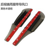 Wholesale Car rearview mirror shelter rearview mirror blade air guide vehicle mounted on black rain eyebrow of automotive products