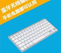 Wholesale Slim Bluetooth Wireless Keyboard for iPad iPad Air iPad Air iPad Mini Tablets Ultra thin portable wireless keyboard ipad Tablet PC