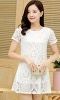 big l songs - 2016 summer new short sleeved dress fat MM big yards wide Song Leisi long section bottoming A word skirt woman clothing