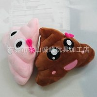 Wholesale 2 Styles Inch Cushion Emoji Pillow Gift Cute Shits Poop Stuffed Toy Doll Christmas Present Funny Plush Emoticon Pillows Dolls Toy CM