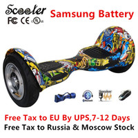 Wholesale 10inch Hoverbaord Samsung battery Electric self balancing Scooter Bluetooth key Bag for Adult Kids skateboard wheels UL2272