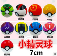 Wholesale 13 style cm Cute Pocket Poke Ball Pokeball Mini Model Classic Anime Pikachu Super Master Ball Action Figures Toys Gift Kids