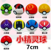 Wholesale 13 style cm Cute Pokémon Poke Ball Pokeball Mini Model Classic Anime Pikachu Super Master Pokémon Ball Action Figures Toys Gift Kids