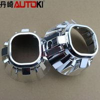 Wholesale Universal Projector Lens Square Shroud With PC Rings