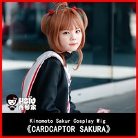 Wholesale Hsiu_Kinomoto Sakur Anime cosplay wig Animation Comic Cardcaptor Sakura Brown hair Long CM Character modeling Wig net weight g