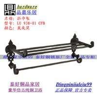 Wholesale Taiwan globallinks topsystem copper copper bathroom towel rack antique towel rack LU CFB
