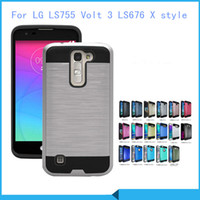 Wholesale For LG X style tribute HD V20 For LG LS755 Volt LS676 K7 tribute K10 Armor Hybrid Brushed Case Cover