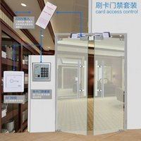 Wholesale Complete Kit IC card Lock Access Control used for double glass doors