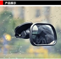 Wholesale Viewer baby chair seat mirror car rearview mirror car rearview mirror for baby