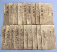 antique watercolor paintings - Eight Fighters textbooks antique manuscripts and old book bindings books classics Qi Men Dun Jia Xuan paper full