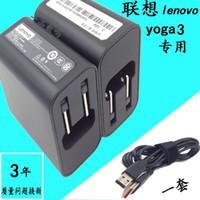 Wholesale New Original Laptop Adapter Charger For Lenovo yoga3 Pro YOGA3 YoGA V A