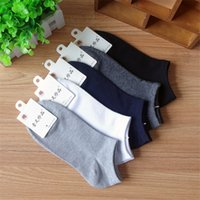 Wholesale Men s Business Casual Solid Colors Ankle Socks Spring And Summer Fashion Male Boat Socks Short Socks Man Sock Slippers S02