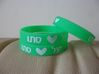 Wholesale 50pcs High Quality Custom personalized Printing Rubber Wristband For Wedding Events P051603