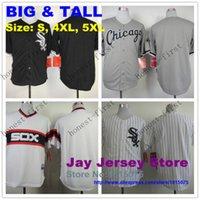 big jeff - Big Tall Chicago White Sox Jersey Size S XL XL Jose Abreu Adam Eaton Paul Konerko Jeff Samardzija Chris Sale Melky Cabrera