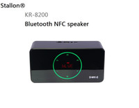 bass sensitive lights - New Kerry Audio KR NFC Bluetooth Speaker D Surround Super Bass Light sensitive Touch Button FM Radio