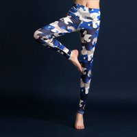 best fitness clubs - Camo color ninth yoga pants Best run tight fitness club sport wear Gym exercise trousers