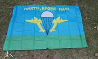 airborne dhl - DHL Russian Army Airborne Troops Flag ft ft Polyester Banner Flying Custom flag outdoor RA11