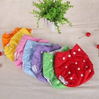 Wholesale Adjustable Washable Baby Cloth Diaper Nappy Urine Pants COLORS
