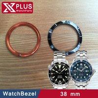 Wholesale Luminous Aluminum mm watch bezel loop insert for Chronometer sea watch