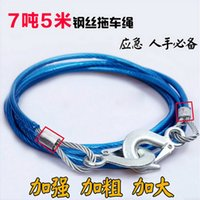 Wholesale Manufacturers and sales of steel wire rope rope bold Trailer Trailer towing vehicle traction rope meters tons