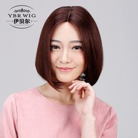 Wholesale Color Hair For Brown Skin - 2016 Hu Man Hair Wig Top Skin Hand Made Cheap H Hair Wig for White Women and Black Women HH176