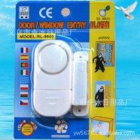Wholesale The supply of household anti theft alarm door windows doors and windows anti theft alarm door magnetic door