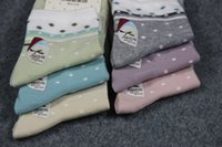 Wholesale HQT New Fashion Design Women s Multi Color Casual Cotton Socks