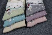 Wholesale HQT New Fashion Design Women Colorful Casual Cotton Socks
