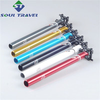 Wholesale Soul Travel Aluminum Bike Seat Post Suspension Rack Seat Post Clamp Seat Tube Bicycle Parts