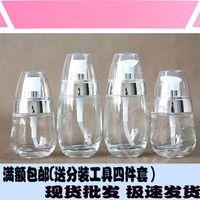 beauty cosmetics glass bottles - egg shaped glass bottle with silver cover cosmetics beauty salons pump spray bottle