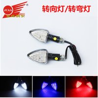 Wholesale Motorcycle modified LED turn lights turn lights manufacturers car ride across the car decorative lights JCAA101 lights