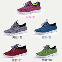 cotton fabric cloth - 2016 New Shoes men ladies casual shoes sneakers low help fly weave blade running shoes breathable knitting cloth shoes lovers gift