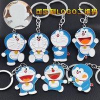 Wholesale New Fashion Kawaii Cartoon Doraemon Keychain Keyring Case Novelty Mini Metal Key Chain Holder Trinket