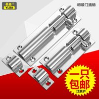 bathroom latch - Yi Jia with the door latch door latch bolt room bathroom Aluminum Alloy inch inch door latch