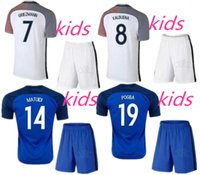 Wholesale New France kids kit soccer jerseys football shirts Thai quality jerseys