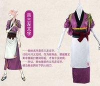 aprons online - New Arrivals Japanese Anime Game Touken Ranbu Online Cosplay Souzasamonji Costume Kimono Apron Waistband per set