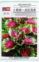 amaranth leaves - 1 original pack g Vegetable seeds Great circle leaves red amaranth Seeds