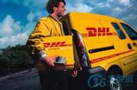 Wholesale This link is used to pay DHL UPS Fedex remote fee