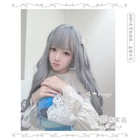 Wholesale Lolita wig Harajuku wig daily wig Grandma gray