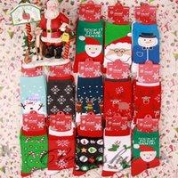 animal novelty socks - Fedex DHL Free Men Women Winter Sock Christmas Xmas Warm Wool Sock Cute Santa Claus Snowflake Deer Gift styles Novelty Socks Z516