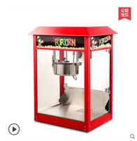 popcorn machine maker - Popcorn Makers Automatic commercial puffed pan electric popcorn machine snacks equipment Heightening the fuselage
