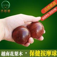 Wholesale Wood girl wood mahogany Ball Fitness old wood massage health ball long ball handball