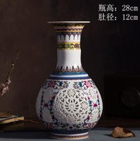 antique chinese vase - 03 Jingdezhen ceramics exquisite Chinese antique vase hollow vase Home Furnishing decorative handicrafts
