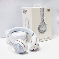 Wholesale 2016 Used Beats Solo Wireless Monkey Year Special Edition Headphone No Noise Bluetooth Headphones Headset with seal retail box cheap price