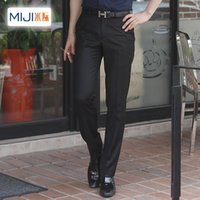 Wholesale summer hot sale mens casual business suit pants male straight trousers for men british style blazer pants and ret