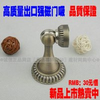 Wholesale High quality export magnetic door stopper bronze antique wooden ceiling bronze touch real magnetic touch touch wall suction