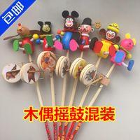 Wholesale Cheap supply stall toy puppet puppet shook his drum drum drum shake bulging cartoon Muren